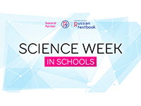 Science Week in Schools banner